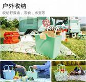 購物籃居家收納籃創意環保便攜手提籃野餐籃 花樣年華