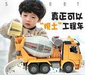 兒童混泥土工程車水泥車罐車水泥攪拌車模型大號玩具慣性聲光男孩WY年貨慶典 限時鉅惠