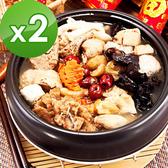 三低素食年菜 樂活e棧 財源滾滾-極品佛跳牆2盒(1500g/盒)-蛋素