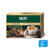 UCC經典風味濾掛式咖啡8g*24*5【愛買】