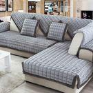 沙發罩 冬季毛絨沙發墊簡約現代防滑布藝坐...
