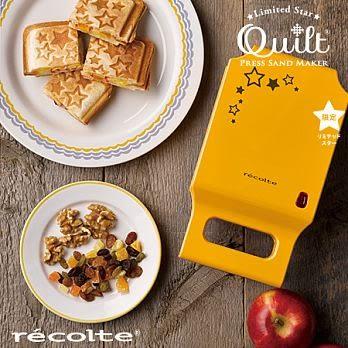 附33+2道食譜 recolte日本麗克特Quilt三明治機(星星款)/RPS-1/帕里尼/熱壓吐司
