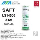【久大電池】 法國 SAFT LS-14...