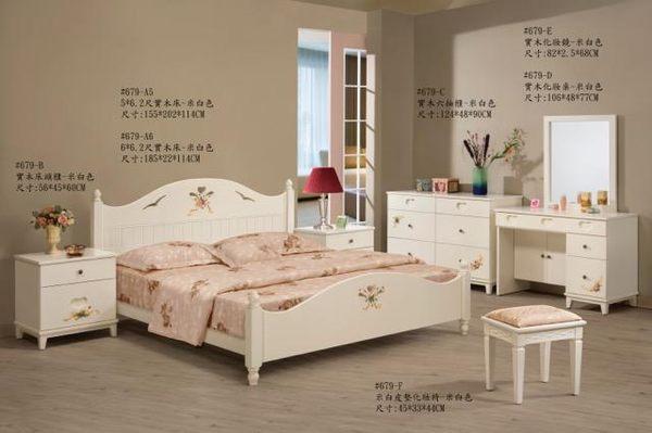 8號店鋪  全實木鄉村風係列 溫馨主臥室系列組 米白色 訂製傢俱~客製化全實木傢俱 工廠直營