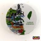 【收藏天地】台灣紀念品*開瓶器冰箱貼-福爾摩沙 /小物 送禮 文創 風景 觀光  禮品