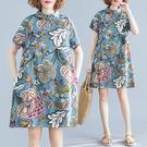 大碼洋裝 改良提花藏肉短袖旗袍夏裝新款文...
