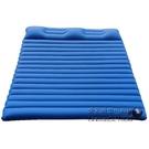 戶外露營懶人便攜充氣床防潮墊單雙人加厚家用可摺疊簡易床午休床【果果新品】