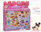 麗嬰兒童玩具館~日本EPOCH.水串珠補充包.DIY手工藝讓創意無限延伸.(甜點/亮彩八色/動物包)