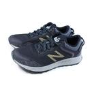 NEW BALANCE FreshFoam Arishi 運動鞋 跑鞋 灰藍色 女鞋 WTARISCK-D no893