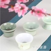 茶漏陶瓷套裝茶具配件過濾網泡茶器創意紫砂個性茶杯 JH550 『夢幻家居』
