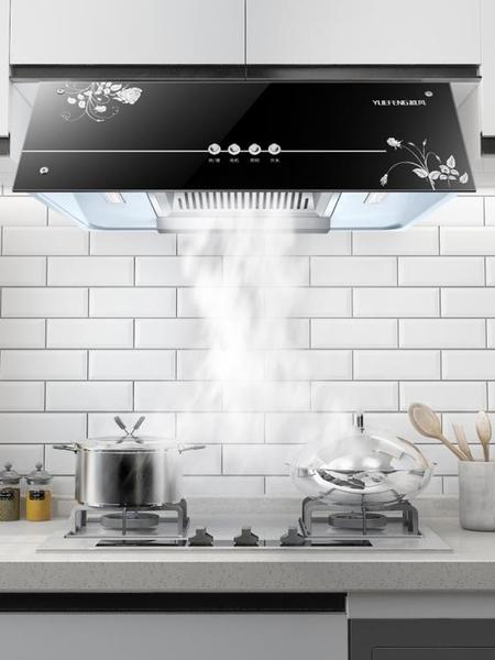 越風家用油煙機中式廚房吸油煙機小型頂吸式脫排抽油煙機自動清洗 NMS小明同學220V