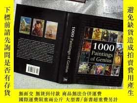 二手書博民逛書店1000罕見Paintings of Genius 1000幅天