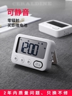 日本計時器學生考研學習電子秒表鬧鐘廚房定時鐘提醒器圖書館靜音  降價兩天