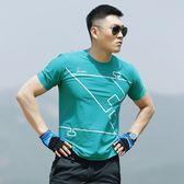 戶外新款男士彈力圓領速干T恤徒步登山旅游休閒短袖透氣吸汗冰爽