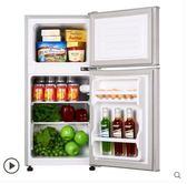 小型冰箱家用兩門雙門電冰箱冷凍冷藏宿舍igo220v爾碩數位3c