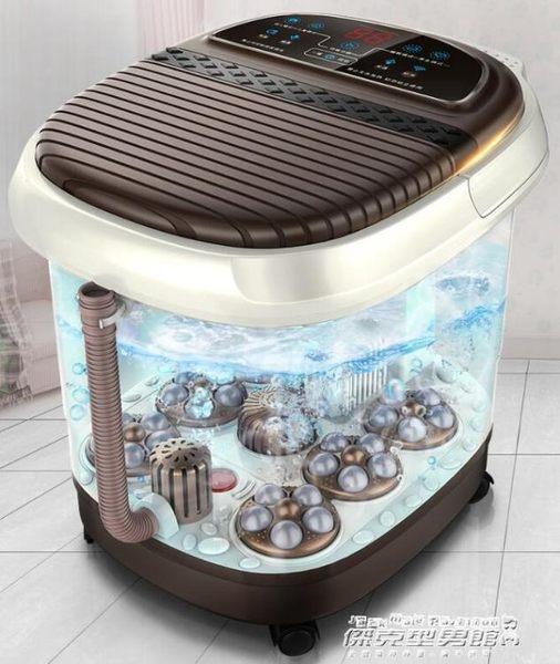 泡腳桶 足浴盆全自動洗腳盆電動按摩加熱家用足療機恒溫足底按摩器泡腳桶YYP   傑克型男館