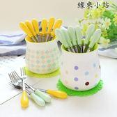 可愛水果叉陶瓷不銹鋼小叉