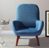 餵奶椅 單人孕婦餵奶椅子 靠背哺乳沙發椅 日式小戶型布藝沙發和室兒童椅T【中秋節】