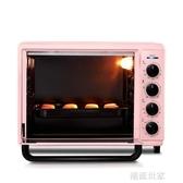 220V電壓 長帝 CRTF42WBL烤箱家用42升52烘焙蛋糕多功能全自動電烤箱大容量MBS『潮流世家』