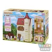 森林家族 森林紅頂電梯屋禮盒組 (EPOCH) 14451