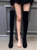 過膝長靴女2020年新款顯瘦不掉高筒秋冬靴子高跟加絨小個子長筒靴 雙十一全館免運