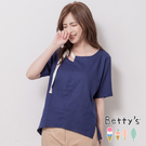 betty's貝蒂思 簡約領口織帶素色上衣(深藍)