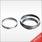 又敗家JJC副廠LH-X100銀色金屬遮光罩+AR-X100金屬轉接環組富士Finepix X100s X-100 X-100s X70副廠遮光罩