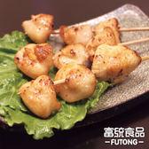 【富統食品】西北燒烤七里香 200G/盒