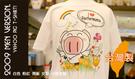 PERFORMANCE 機能性排汗衣 熱昇華 T-SHIRT-D款 彩虹豬 X-BIKE公司新品