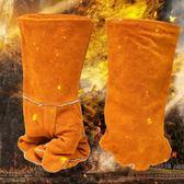 牛皮機械工業焊工手套電焊勞保防護耐磨耐高溫焊接加長托隔熱手套  聖誕節歡樂購