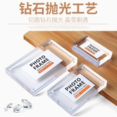 壓克力價格標簽牌水晶台簽透明標價牌擺台展示架小台卡10×7【八折搶購】