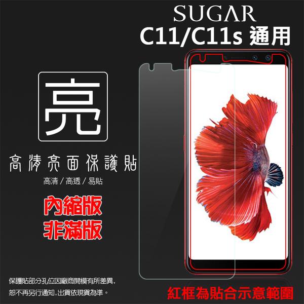 ◆亮面螢幕保護貼 SUGAR C11/C11s 保護貼 軟性 高清 亮貼 亮面貼 保護膜 手機膜