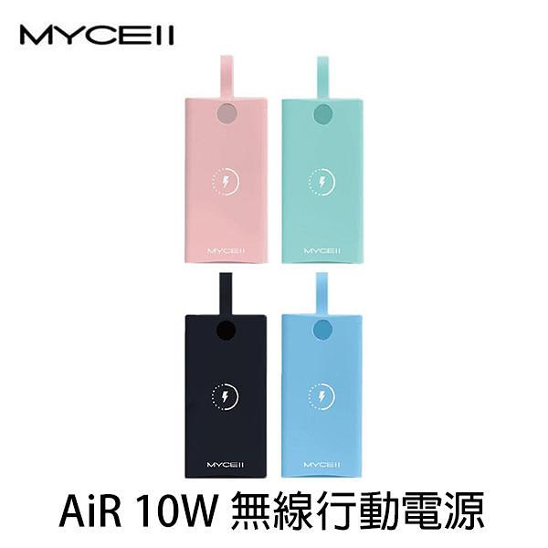 【妃凡】MYCEll AiR 10W 無線行動電源 雙USB2.4A快充輸出 四段LED燈電量顯示 (K)