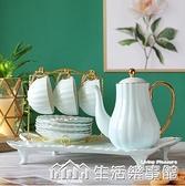 輕奢咖啡杯套裝歐式小奢華下午茶杯碟勺三件套英式陶瓷家用紅茶杯 NMS生活樂事館