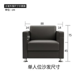 辦公沙發茶幾組合套裝真皮三人位商務會客現代簡約接待辦公室沙發MBS『潮流世家』