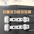 【奇買親子購物網】AZZURRA多功能安全防護鎖(綠色/粉色)