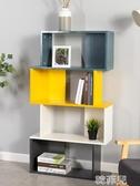 書架 北歐書架創意簡約兒童置物架客廳收納架辦公室書架地中海組合書柜 MKS韓菲兒