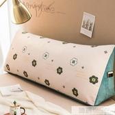 ins風卡通床上靠枕床頭板軟包雙人網紅靠墊可拆洗兒童抱枕大靠背 韓慕精品 YTL