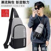 胸包男單肩包休閒運動潮牌男士包包斜背包時尚青年小背包學生韓版 可然精品