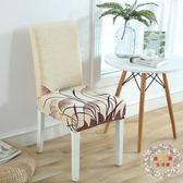 椅套家用彈力椅套連體辦公椅子套簡約餐椅套椅子套飯店酒店椅套靠背套