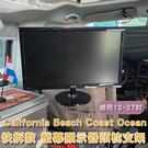 ※California Beach Co...