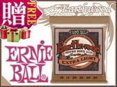 【小麥老師樂器館】民謠吉他弦 吉他弦 Ernie Ball 旗艦店 10-50 磷青銅 2150【T213】 弦 吉他