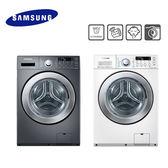 ★品牌大折扣 回函送Ariel濃縮洗衣精1組★Samsung 三星 WD14F5K5ASG WD14F5K5ASW 14公斤滾筒洗衣機