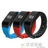 智能手環測心率血壓血氧睡眠監測計步防水運動健康手錶安卓蘋果R3