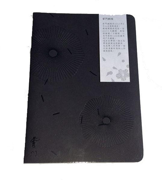 沉靜對話筆記本 ( 黑 )