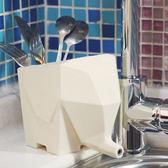 F0355 小象瀝水器 大象廚衛收納盒 創意筷子盒 餐具收納杯 牙刷架