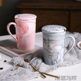 創意INS北歐十二星座杯子陶瓷馬克杯情侶咖啡杯辦公室水杯帶蓋勺【潮咖地帶】
