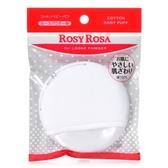 ROSY ROSA 天然棉嬰兒蜜粉撲 1入