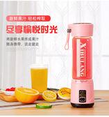 充電便攜式榨汁機電動迷你果汁機學生嬰兒料理榨汁杯