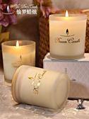 香氛蠟燭 精油香薰蠟燭杯香氛蠟燭禮盒安神大豆蠟燭凈化空氣無煙 1色